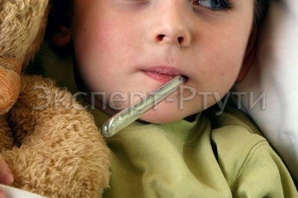 ребенок проглотил ртуть из градусника