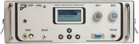 УКР-1МЦ газортутный анализатор